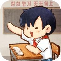 我的小学时光游戏手机版v1.0.2