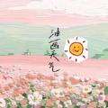 油画天气appv1.0