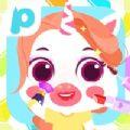 小马Pony造型秀手机版v1.0