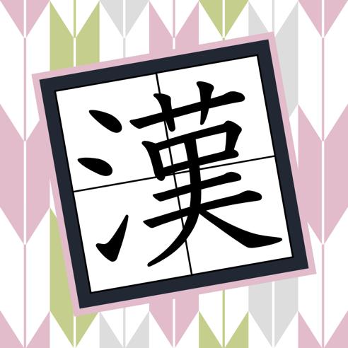 合体汉字游戏v1.0