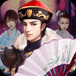 将军威武官方版v1.2.5