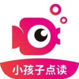 鲤鱼辅导app最新版v6.0.4
