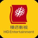 横店电影城app手机版v6.3.9