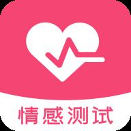 伊恋测试在线版v1.0.0