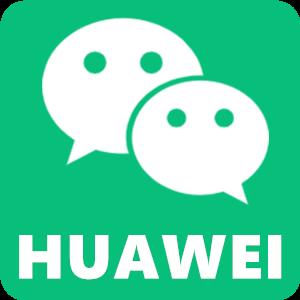 华为微信主题助手2021最新版v2.0