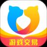 交易猫手游交易平台官网网页版v6.11.1