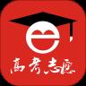 高考e志愿最新版v6.0.7