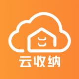 云收纳appv1.0.7