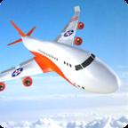 飞行员模拟器汉化版v1.2