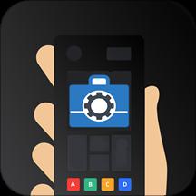 便捷工具助手安卓版v1.0.1