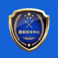 国家反诈中心IOS版v1.1.8
