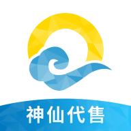 神仙代售专业的账号交易平台v1.0.0