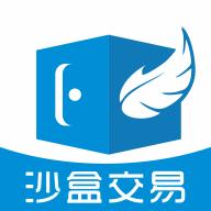 游民沙盒交易官方版v1.0.0