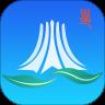 爱南宁app下载官网最新版v3.3.4.8