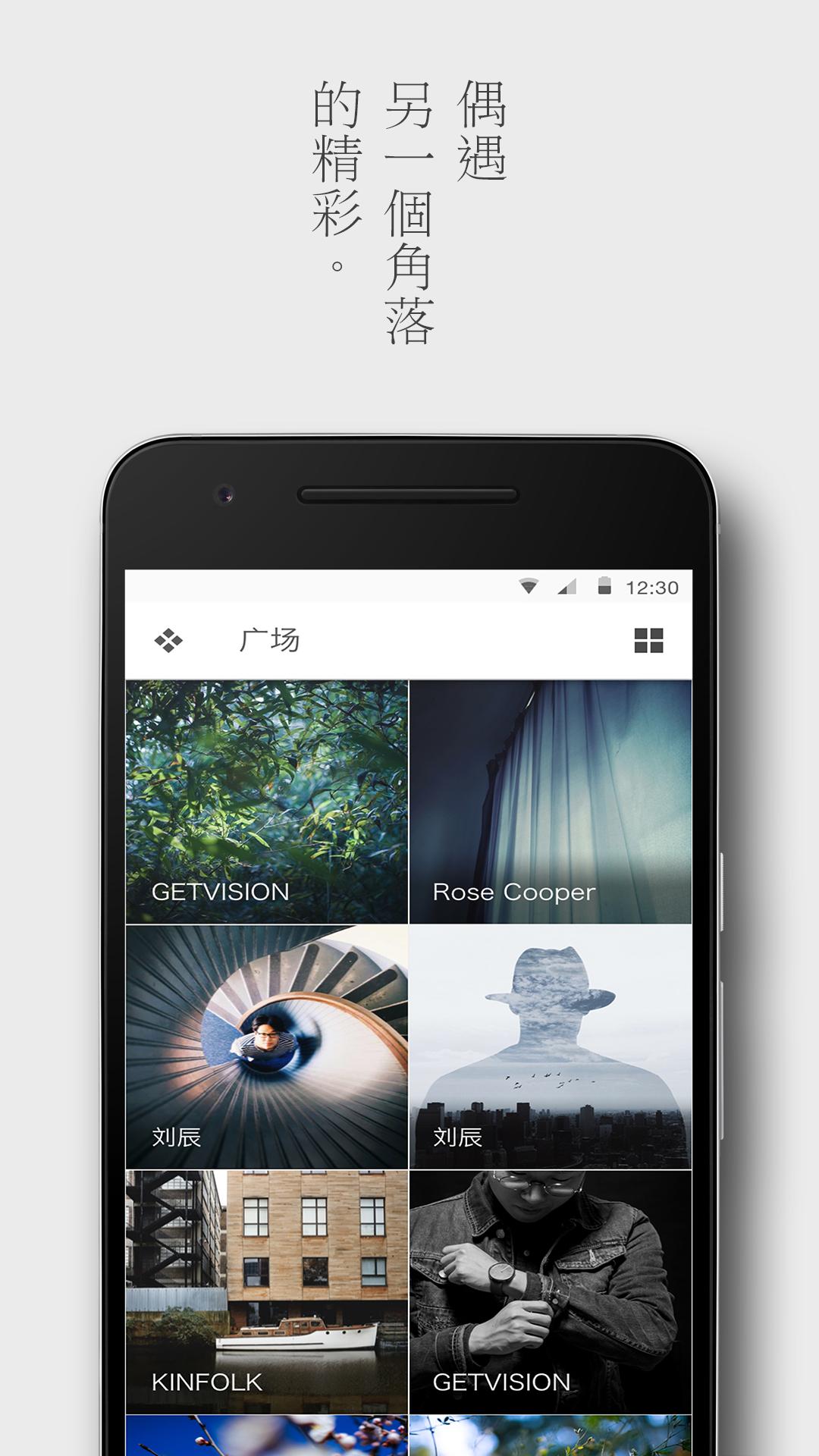 留白app下载v1.3.2截图0