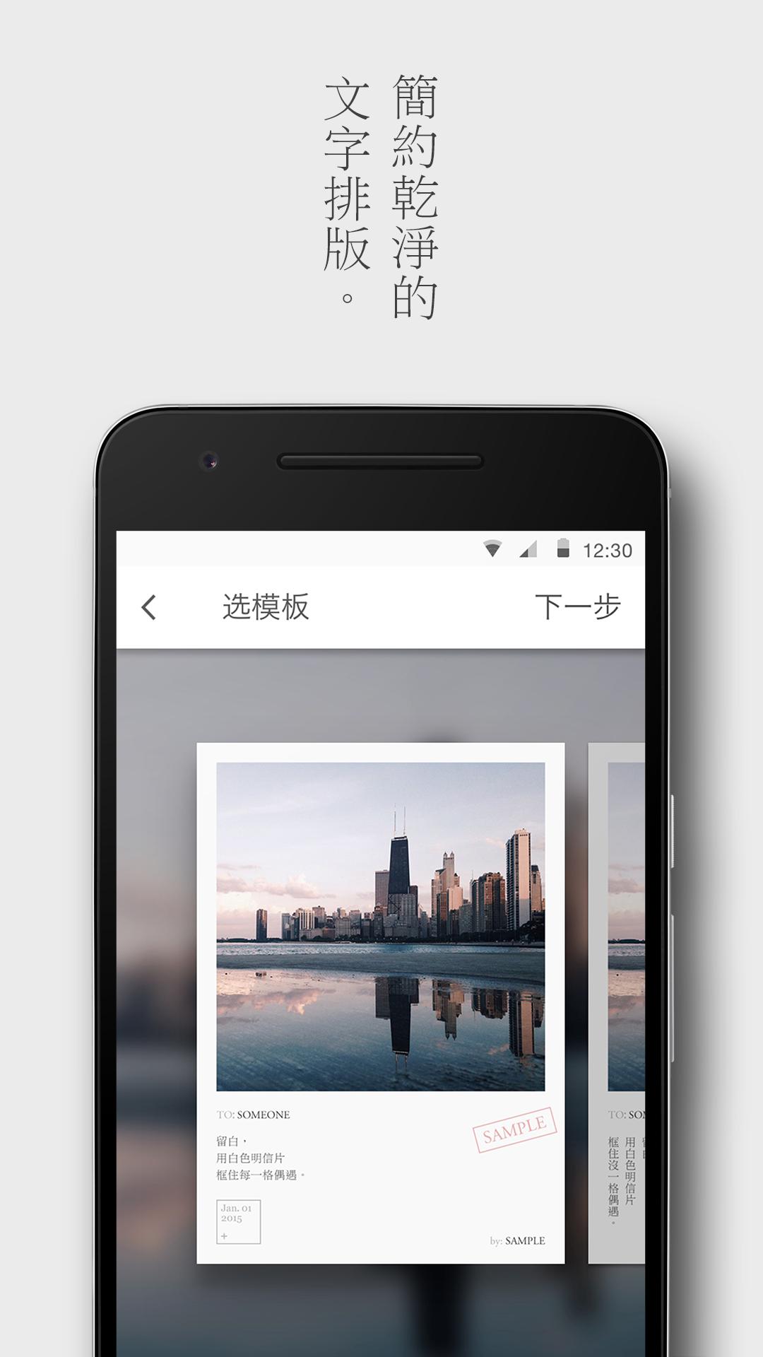 留白app下载v1.3.2截图2