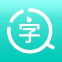 传图识字翻译大师安卓版v1.0.0