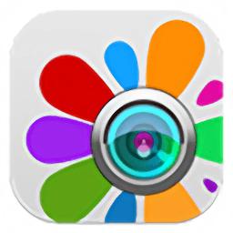 photo studio手机版v2.5.6.5