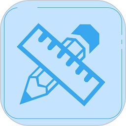 尺子量角器app最新版v1.0.9