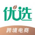 中农优选农副交易平台v1.1.0