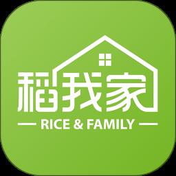 稻我家农副产品购物v1.7.8