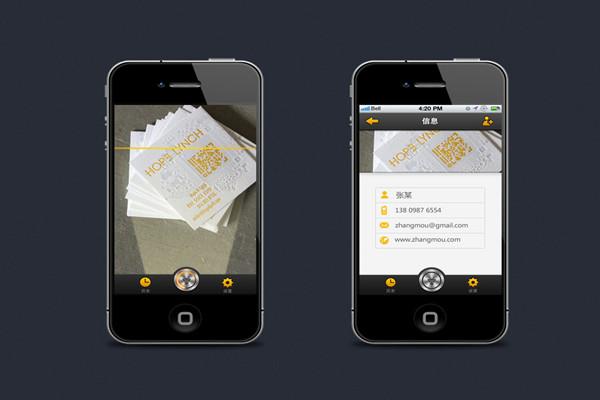 手机扫描仪app