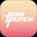粉打(pinkpunch)手机版v1.0.9