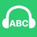 英语听学会软件手机版v1.0.1