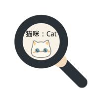 找单词鸭学习软件v1.1