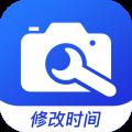 定制水印相机安卓版v1.0.3