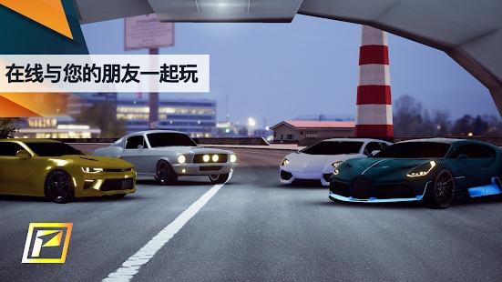 飙速车神无限金币版破解版v3.0.0截图3