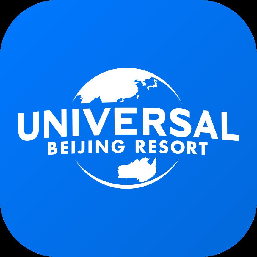 北京环球度假区官网版v2.0