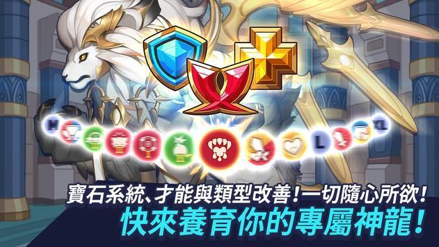 神龙部落NEW中文版v1.0.3截图0