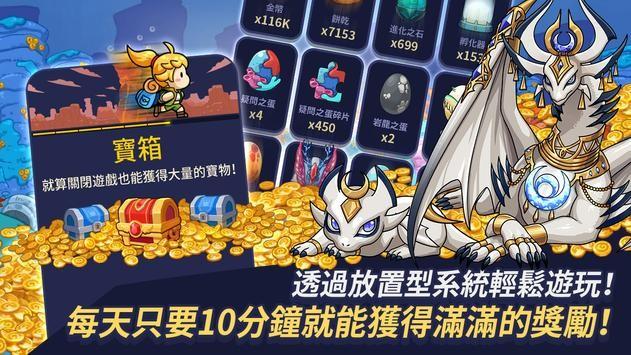 神龙部落NEW中文版v1.0.3截图1