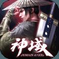 九灵神域九游最新版下载v4.0